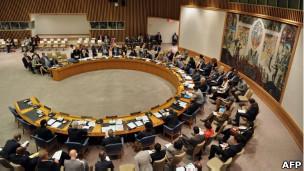Sidang PBB yang membahas mengenai dampak HIV/AIDS